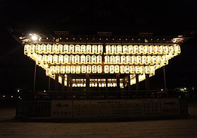 終電後の京都観光 - デイリーポータルZ