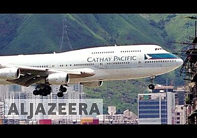 Hong Kong's Cathay Pacific flies last jumbo jet