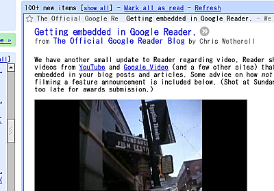 clmemo@aka: Google Reader が Google Video / Youtube の埋め込み動画に対応した