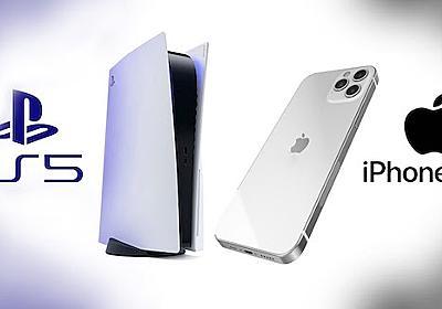 iPhone12シリーズとPS5の生産好調で、Foxconnの売上高が大幅増 - iPhone Mania