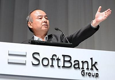 ソフトバンクGの節税策、財務省が抜け穴封じへ  :日本経済新聞