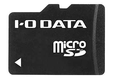 Raspberry Pi導入済みのmicroSDをアイ・オーが取り扱い開始 - ITmedia PC USER