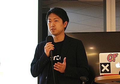 ライブコマースは一石三鳥? メルカリ石川氏が語る、国内・海外市場の可能性 - ログミーBiz