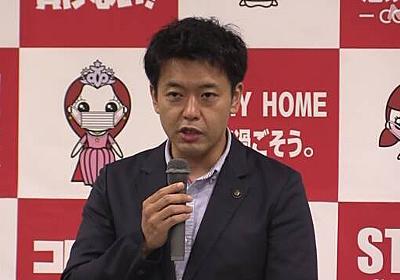 青森 むつ市 観光施設など閉鎖の方向で検討「 Go Toで水泡に」   NHKニュース