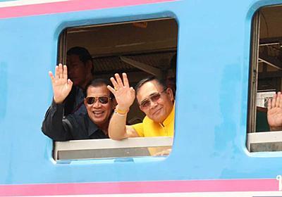45年ぶりにタイ直通鉄道が開通、カンボジア国境の町ルポ:日経ビジネス電子版