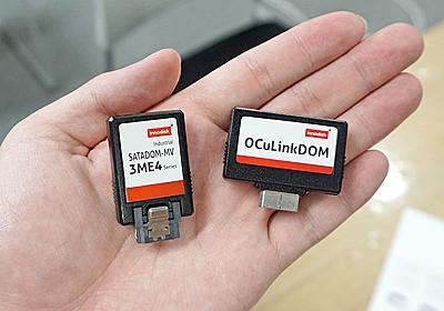 USBメモリサイズのOCuLink SSDが入荷、InnoDisk製で価格は6,920円から - AKIBA PC Hotline!