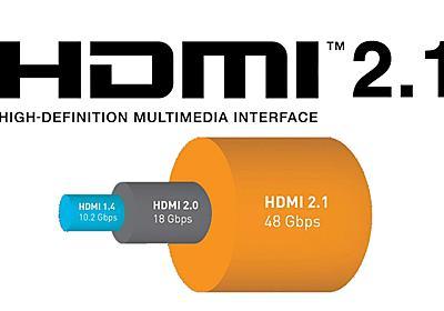 アリオン、8K/10K映像出力対応の次世代規格「HDMI 2.1」の試験サービスを提供開始 - PHILE WEB