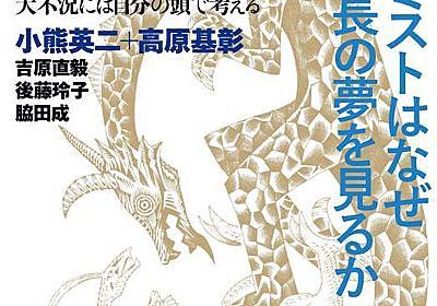 atプラス04 - 太田出版