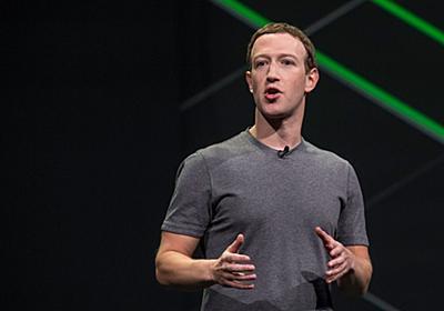 Facebookの個人データの不正利用について、ようやくザッカーバーグが重い口を開いた|WIRED.jp