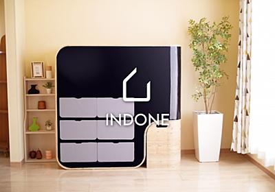 衣類を自動で折りたたむタンス「INDONE」現る - ITmedia NEWS