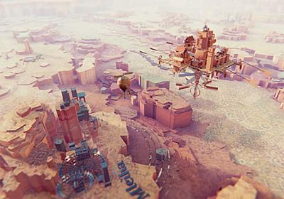 空中都市運営SLG『Airborne Kingdom』発表。空に漂う都市はユートピアかディストピアか   AUTOMATON