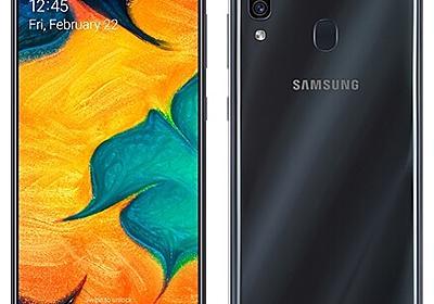 Galaxy A30 発表、U型ノッチのInfinity-Uディスプレイ・4000mAhバッテリー搭載 | phablet.jp (ファブレット.jp)