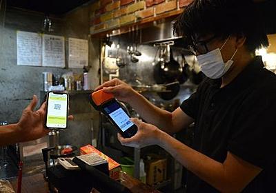 沖縄のGoTo「プレミアム食事券」始まる 飲食店は追い風期待 手続きの煩雑さに一部混乱も - 琉球新報デジタル|沖縄のニュース速報・情報サイト