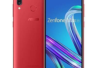 ASUSジャパン 4000mAhバッテリー搭載のASUS ZenFone Max (M1) ZB555KL 発売、価格24,624円【SIMフリー】