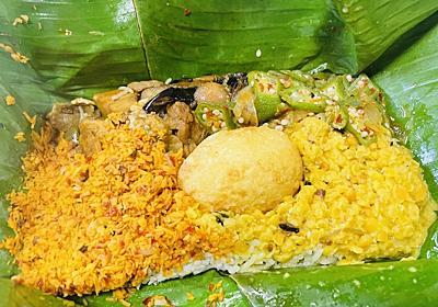 池袋のスリランカ料理店、その名も「フロリダ亭」――。最高にうまいバナナリーフカレーをお安く食べるならここ! - ぐるなび みんなのごはん