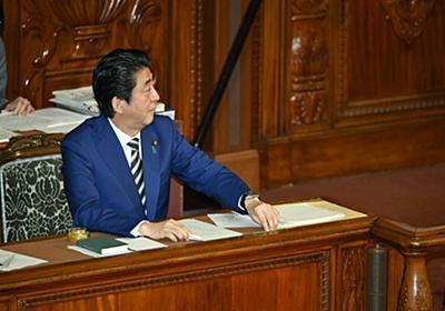 「もっと強気で行け」安倍首相は佐川氏にメモを渡していた | 文春オンライン
