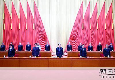 透けて見える中国の迷い G7欧米結束が迫る戦略見直し:朝日新聞デジタル