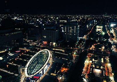 食べログの闇は3.6問題だけではなかった!【実録】サクラ投稿1件1万円の闇 - おいでよ名古屋の食べ歩きログ