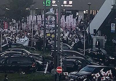 安倍首相が秋葉原街宣で大量の組織動員! 係員が「動員の方ですか?」とステッカー提示求め一般市民を排除 LITERA/リテラ