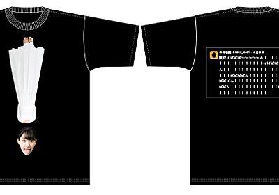 佐保明梨(アップアップガールズ(仮))×宇川直宏 100EXCLAMATIONS!Tシャツ