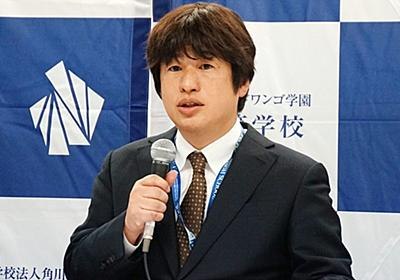 N高、教員の1割を「リモートワーク雇用」に--シングルマザーに新たな働き口を - CNET Japan