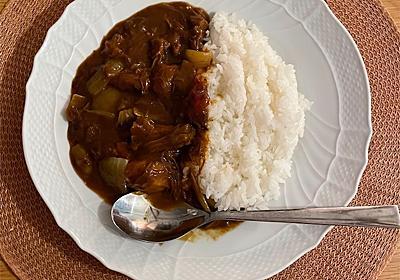 牛テールカレー - お玉さんのレシピ