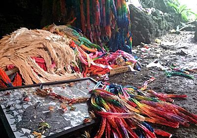 チビチリガマ荒らされる 沖縄戦で80人以上自決の洞窟 - 沖縄:朝日新聞デジタル