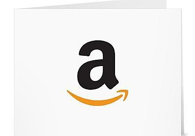 Amazonセールで欲しい商品が無い時にも買う唯一のモノとは? - 50kgダイエットした港区芝浦IT社長ブログ
