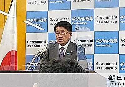 接触確認アプリ「出来は良くなかった」 デジタル相苦言 [新型コロナウイルス]:朝日新聞デジタル