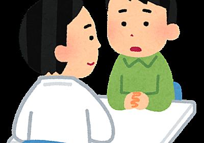 うつ病生活保護受給者の精神科通院記録【2020年11月】 - うつ病生活保護受給者のミニマルライフ