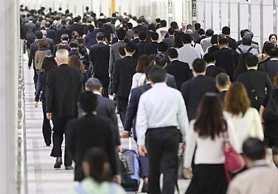 女性の賃金、16年は男性の73% 格差解消なお遠く  :日本経済新聞