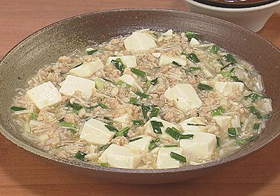 塩麻婆豆腐|キユーピー3分クッキング|日本テレビ