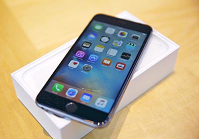 アップル、電池劣化 iPhoneの低速化で説明不足を謝罪。バッテリー交換の大幅値下げとiOS改良で対処 - Engadget 日本版