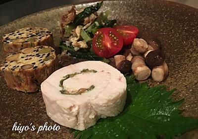 ひじきの煮物の卵焼き・鶏胸肉ロール梅と大葉巻き【つくりおかずレシピ】 - ひよ夫婦smile