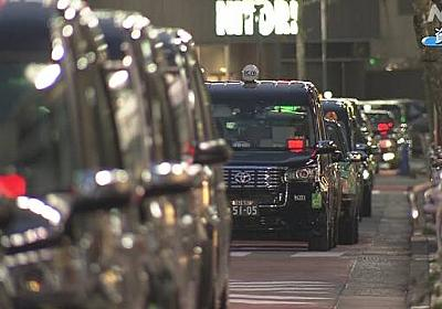 タクシー 乗客がマスク拒否で乗車断れるよう 複数社が国に申請 | 新型コロナウイルス | NHKニュース