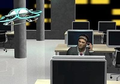 痛いニュース(ノ∀`) : NTTらが残業監視ドローンを開発、残業している社員の元へ飛び「蛍の光」流す 月額利用料50万円 - ライブドアブログ