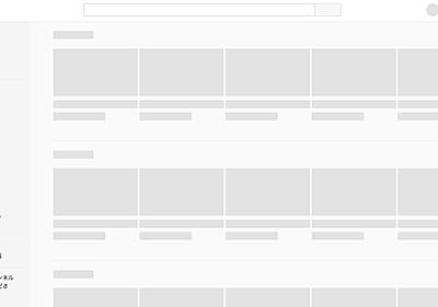 あれ、YouTubeが落ちてる...? | ギズモード・ジャパン