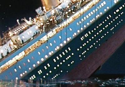豪華客船タイタニック号、映画の沈没シーンは間違っていた? 船のプロが徹底検証!(播田 安弘) | 現代ビジネス | 講談社(1/7)