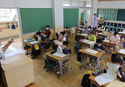 「9月入学」狂騒曲 首相「指示」で始まったが…文科省幹部「最初から無理だと」 - 毎日新聞