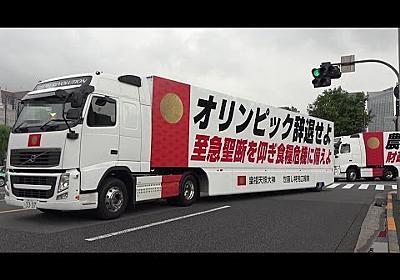 9連発!!ド迫力ボルボトレーラー車列!!日本一おかき処播磨屋本店 世直し特別広報隊 Volvo Truck Convoy 2015/9/7