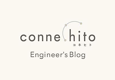 ECSのバックエンドをEC2からFargateに変更するにあたり知っておくとよさそうな事 - コネヒト開発者ブログ