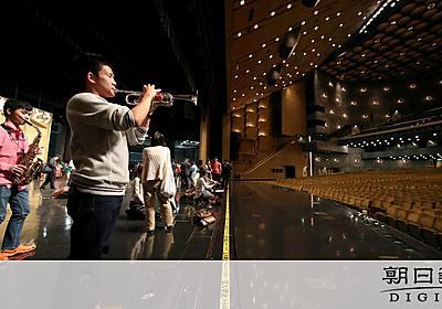 さよなら「吹奏楽の聖地」 普門館、解体前に舞台を開放:朝日新聞デジタル