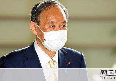 首相、政権批判がブーメラン 「閉じるのとんでもない」:朝日新聞デジタル