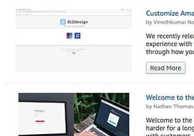 〜時代はデスクトップ〜AWS公式ブログにデスクトップアプリケーションのカテゴリが増えました | Developers.IO