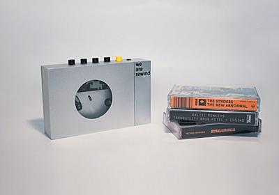 スマホからミックステープを作れる。Bluetoothカセットプレイヤー | ギズモード・ジャパン