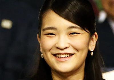 小室圭さん報道、「なぜ報じるのか」をテレビマンに聞いたら返ってきた「意外な答え」(片岡 亮) @gendai_biz