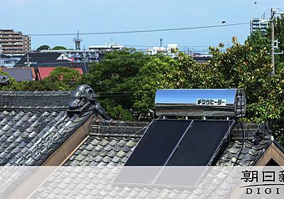 太陽熱温水器 長い「冬」越え再び表舞台へ ルーツを探る旅:朝日新聞デジタル