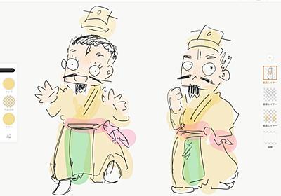 1日坊主と徐福さん - 中年ひろぽんの日記