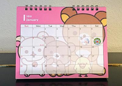 子供をやる気にさせる声かけと家庭学習を習慣化させる方法 - えみままの子育て日記