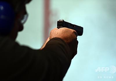 騒いだ自閉症少年、警官に撃たれ重傷 米ユタ州 写真1枚 国際ニュース:AFPBB News